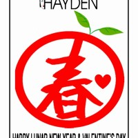 CNY 2013 GREETINGS FROM HAYDEN