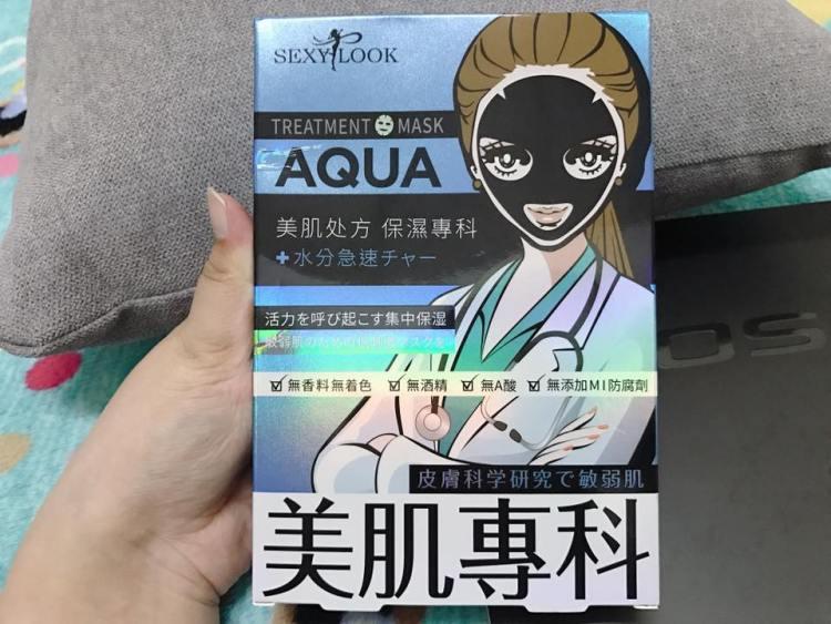 Facial care-mask-SEXYLOOK-美肌專科黑面膜-使用心得分享 保養品分享 攝影 民生資訊分享