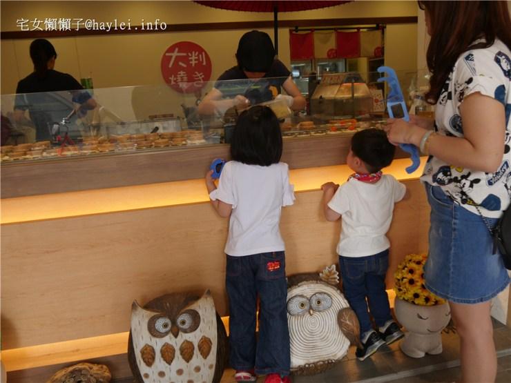 台中名產-大判燒-連日本人都訝異台灣人的創新和菓子,多樣口味,怎麼吃都不膩! 中式料理 攝影 日式料理 民生資訊分享 飲食集錦