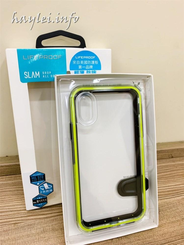 LifeProof iPhone保護殼-善用Slam軍規防摔殼保護手機,添購手機支架/多功能專利單車架增加手機運用靈活性,完善的投資讓手機伴你更長遠~3c開箱/手機配件/保護殼/支架 3C相關 攝影 民生資訊分享