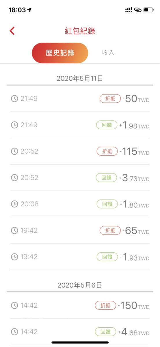 台中南屯/kafeD咖啡滴-完美體現德國極致意志的網美咖啡館,使用RE紅包,每筆最高100%回饋金,買越多賺越多,還能直接折抵消費,吃喝玩樂更輕鬆~行動支付工具推薦/手機支付/手機抽紅包/手機app推薦/台中美食/台中下午茶推薦/台中咖啡廳/網美咖啡廳/kafeD德勒斯登河岸咖啡/藍子愛美食 3C相關 健康養身 國內旅遊 攝影 民生資訊分享 美式料理 飲食集錦