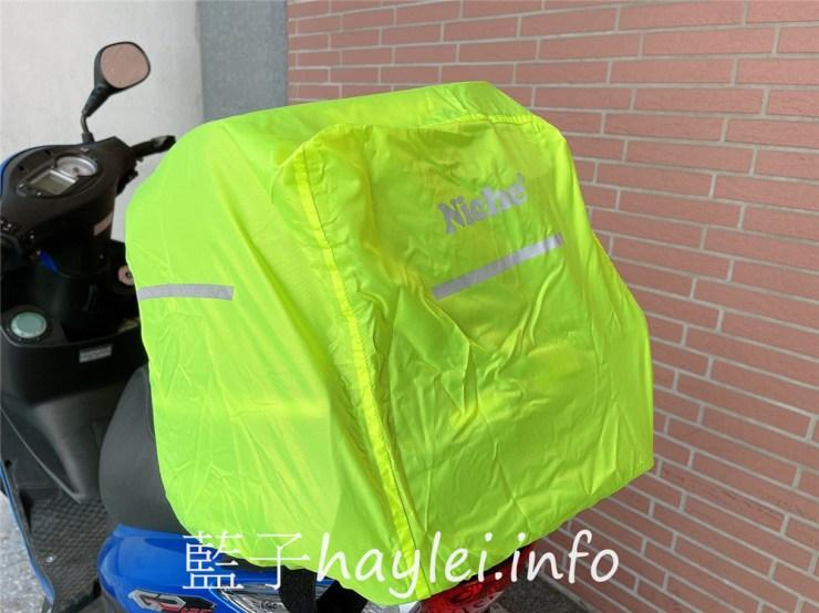 Niche樂奇/重機防水頭盔後座包-大容量可擴充的機車族必備好物,可當重機/機車環島包&重機露營旅行袋,好安裝、拆卸於機車後座,不須鑽孔,出門更便利,內附雨套,雨天使用也安心!戶外生活/機車用品/休閒生活/居家好物/健康樂活/機車包/旅行包/安全帽包/藍子愛分享 國內旅遊 攝影 民生資訊分享 穿搭分享