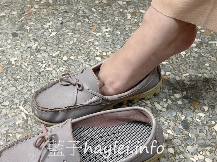 足亦歡 ZENTY 竹炭獨立筒氣墊式鞋墊-柔韌舒適的矽膠鞋墊幫助吸收震動,舒緩腳掌於行進間的壓迫與刺激,給雙腳金牌級的呵護!健康養生/身體保養/足部保養/鞋墊推薦/氣墊鞋墊/竹炭鞋墊/運動鞋墊/足弓墊/減震鞋墊/穴道按摩鞋墊/專利鞋墊/可水洗鞋墊/ITEX國際發明展金牌獎/藍子愛保養 健康養身 攝影 民生資訊分享 穿搭分享