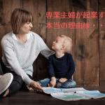 ママと子供が壁に並んで笑いあっている画像
