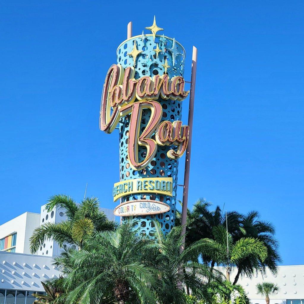 Universal Resorts Cabana Bay hazeleyesmom.com