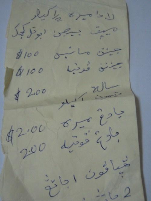 Tulisan Arab Alhamdulillahirobbil Alamin - Kumpulan