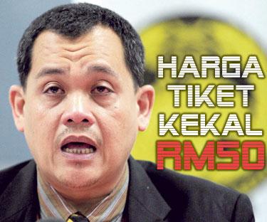 Harga tiket final kekal RM50