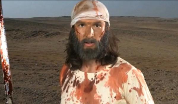 Filem The Innocence of Islam