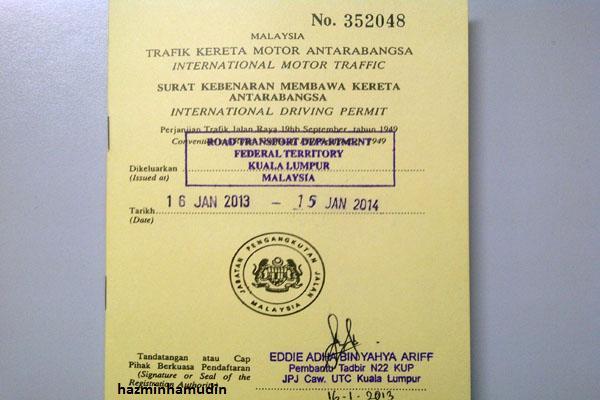 Surat Kebenaran Membawa Kereta Antarabangsa (1)