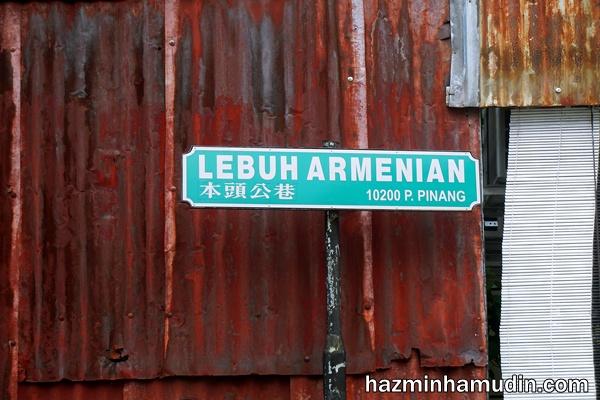 Lebuh Armenian