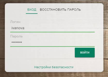 Халык банк бишкек онлайн