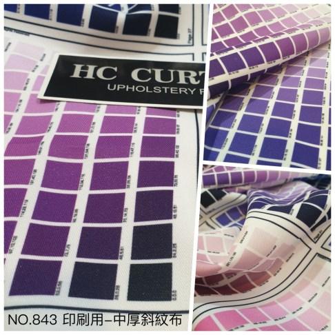 NO 843印刷用 中厚斜紋布(烏利中)2
