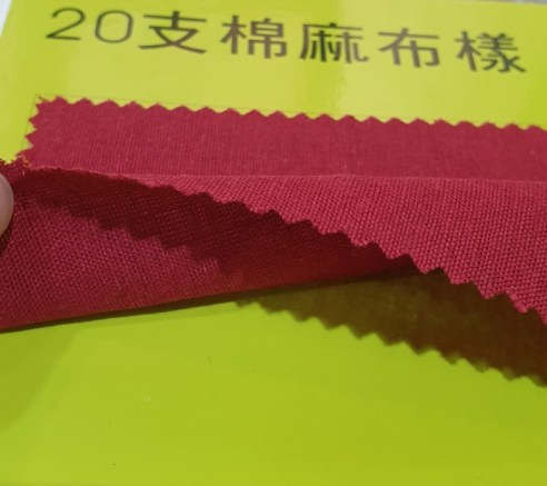 NO616-20支棉麻布樣2
