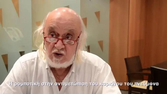 Δημήτρης Διλίππου