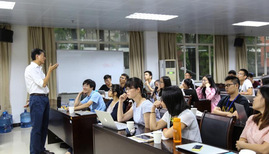 Summer School on Socioeconomic Inequality Guangzhou (SSSI 2016 Guangzhou at Jinan University) | HCEO