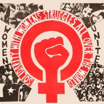 activity feminist humanities humanities