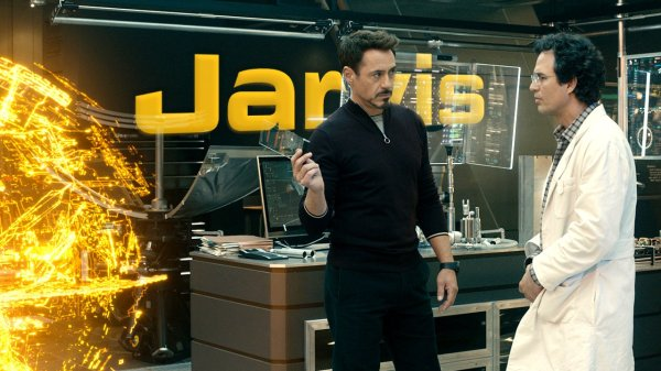 Jarvis Wallpaper (Iron Man)