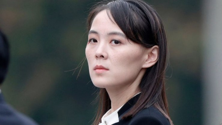 Kim jong un sister Wallpaper