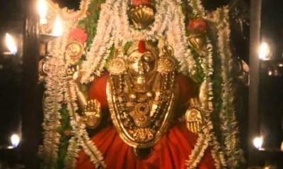 Sri Durgaparameshwari