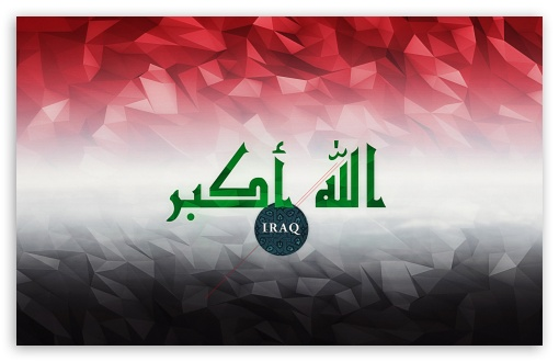 Flag of Iraq HD desktop wallpaper : Widescreen : High ...