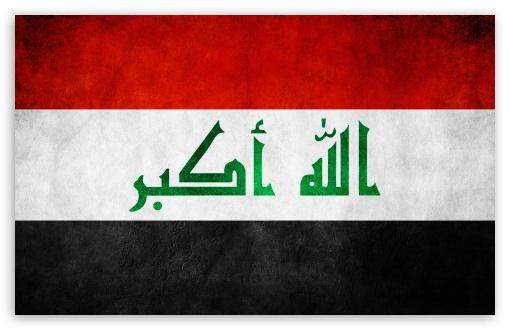 Iraq Flag HD desktop wallpaper : Widescreen : High Definition ...