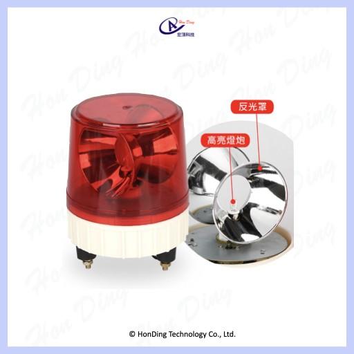 HDC-LT-110 異常警示燈 歡迎洽詢宏頂科技 +886-2-8811-2558