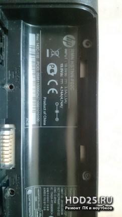 Ноутбук в разбор HP G62