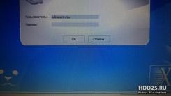 x2go настройка ввод пароля