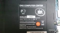 Запчасти для ноубука купить DNS 126412 Puma PCA55