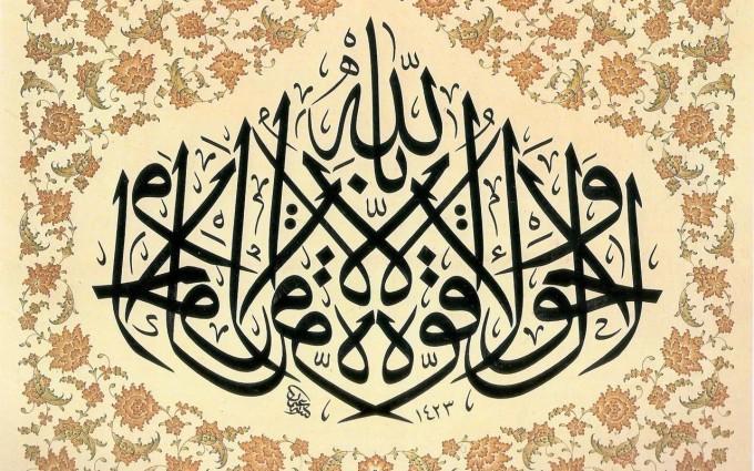 3d Mushroom Wallpaper Free Download Background Islamic Wallpaper Hd Desktop Wallpapers 4k Hd