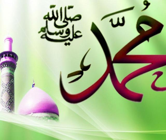 Most Beautiful Allah Muhammad Hd Wallpapers