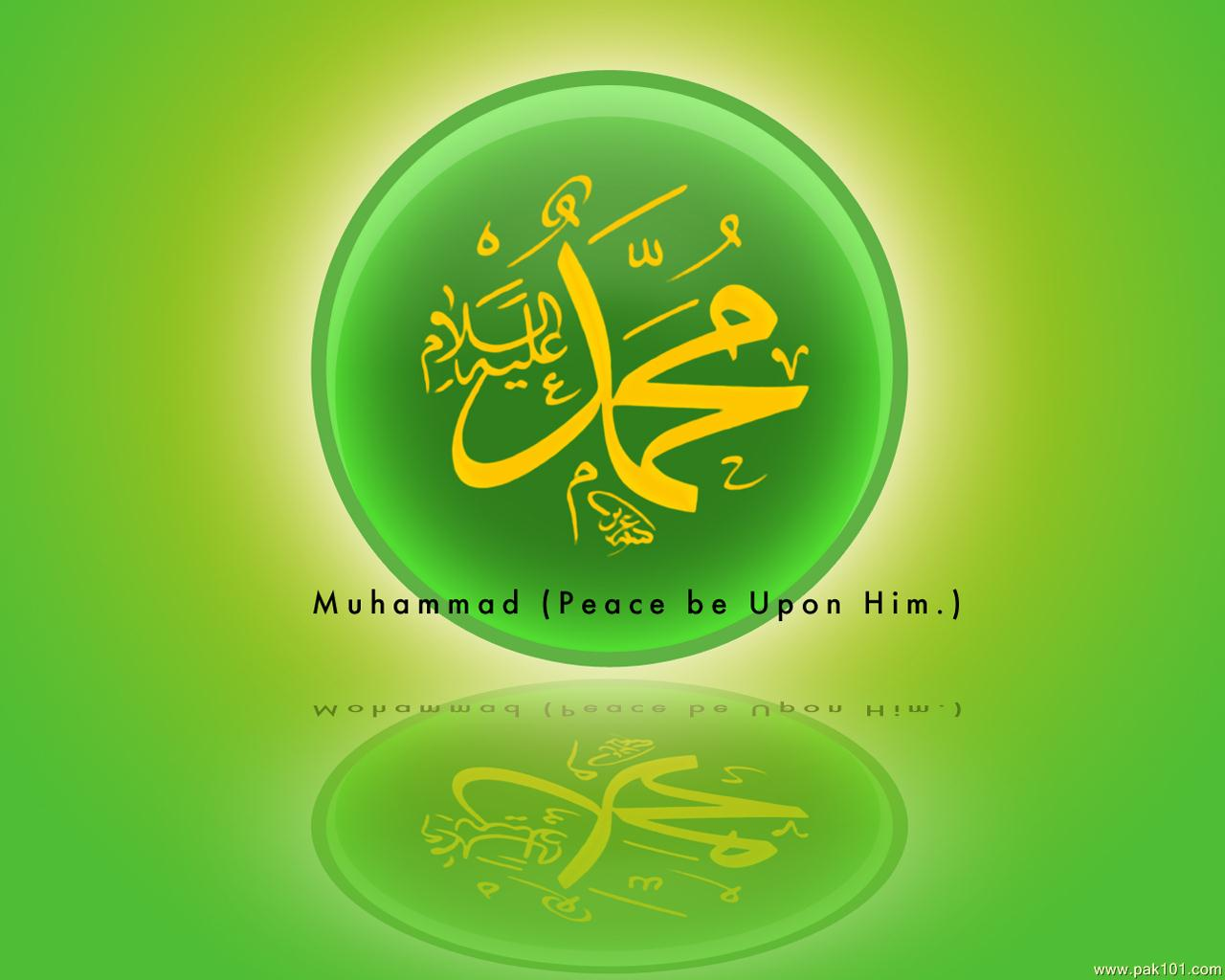 Free Wallpaper For Iphone 5s Muhammad Pak Hd Wallpapers Free For Desktop Hd Wallpaper