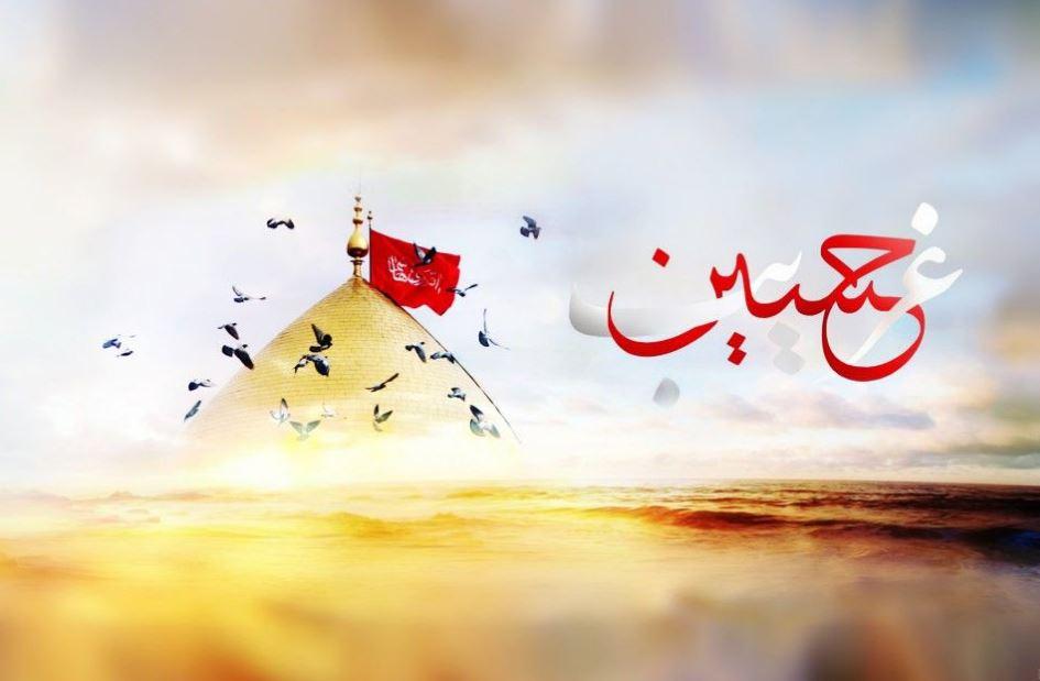 Muharram Ul Haram Hd Wallpaper HD Wallpaper