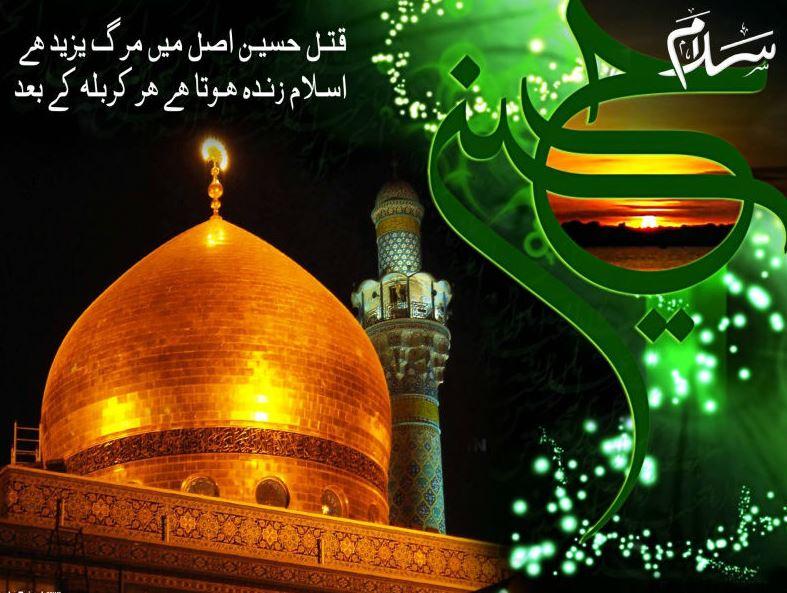 All New Wallpaper Hd Muharram Ul Haram Wallpapers Hd Wallpaper