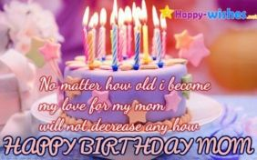 1-Emotional-Happy-Birthday-Meme-for-Your-Mom