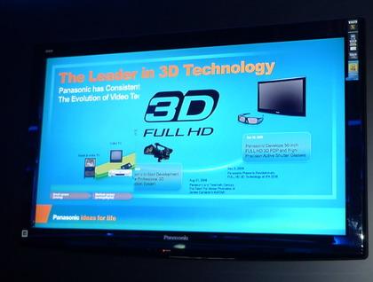 3D demo 420