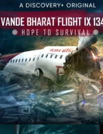 Vande Bharat Flight IX 1344 Hope to Survival (2021) Hindi Dubbed 150MB HDRip 480p