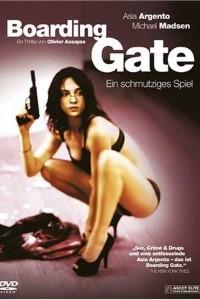Boarding Gate Full Movie download