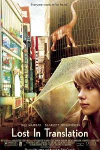 Lost in Translation full movie