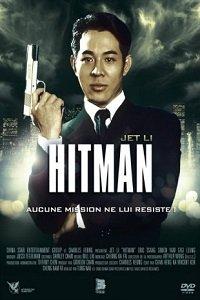 Download Hitman Full Movie Hindi 720p