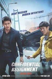 Confidential Assignment Full Movie Download