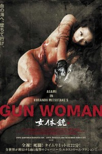 Gun Woman Movie Download 300mb