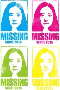 downloadHaruko Azumi Is Missing full movie