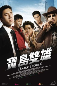 double trouble full movie download in hindi 300mb