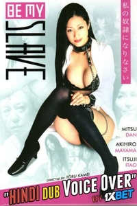 Download Be My Slave Full Movie Hindi 720p