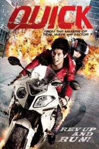 Download Quick Full Movie Hindi 720p