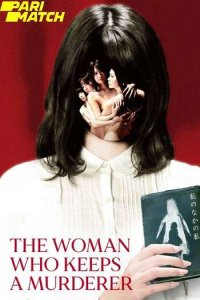 Download The Woman Who Keeps a Murderer Full Movie Hindi 720p