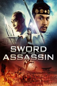 Download Sword of the Assassin Full Movie Hindi 720p