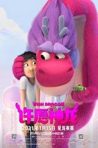 Download Wish Dragon Full Movie Hindi 720p