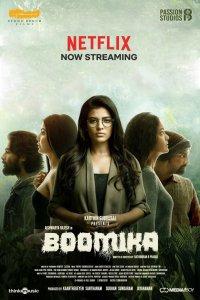 Download Boomika Full Movie Hindi 720p